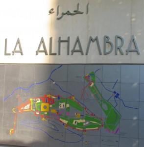 Alhambra Entrance