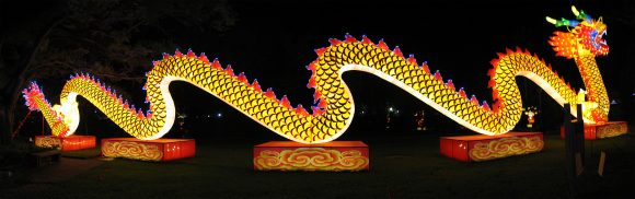 China Lights at New Orleans City Park Botanical Gardens