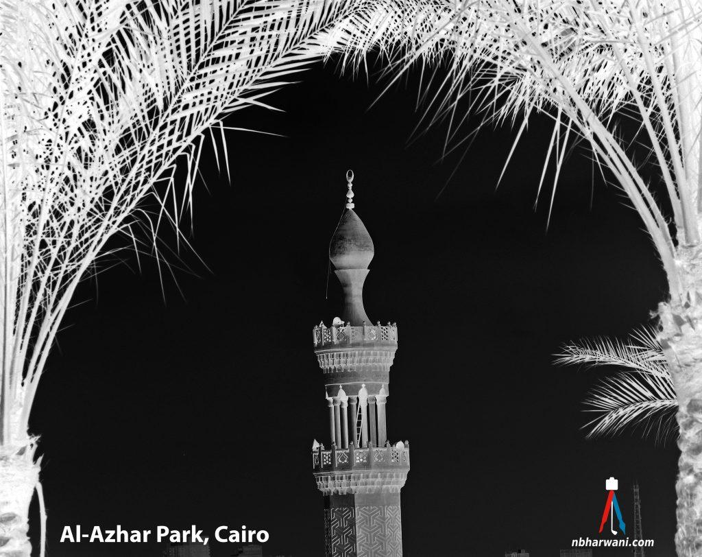 Al-Azhar Park in Cairo, Egypt. (Dr. Noorali Bharwani)
